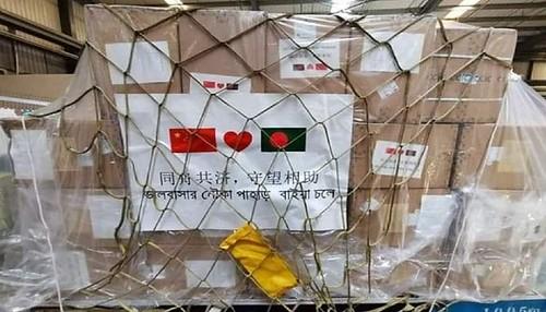 'ভালোবাসার নৌকা'য় চড়ে চীন থেকে এলো চিকিৎসা সরঞ্জাম