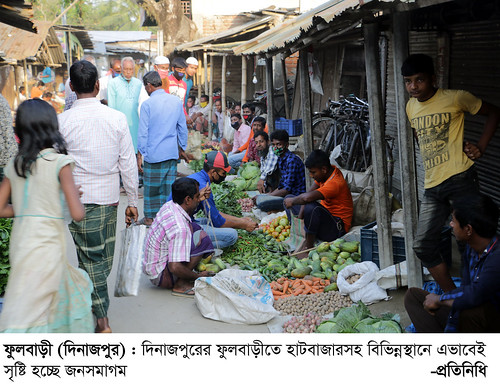 Pic__Fulbari__Dinajpur__Pic__02__Dt__29.03.20