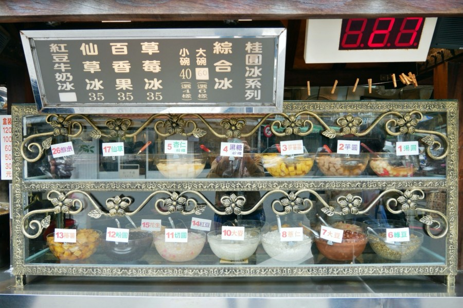 [嘉義美食]咱台灣人ㄟ冰.銅板小吃|陳澄波故居~這輩子吃過最好吃的蕃薯糖.鬆軟香甜 @VIVIYU小世界
