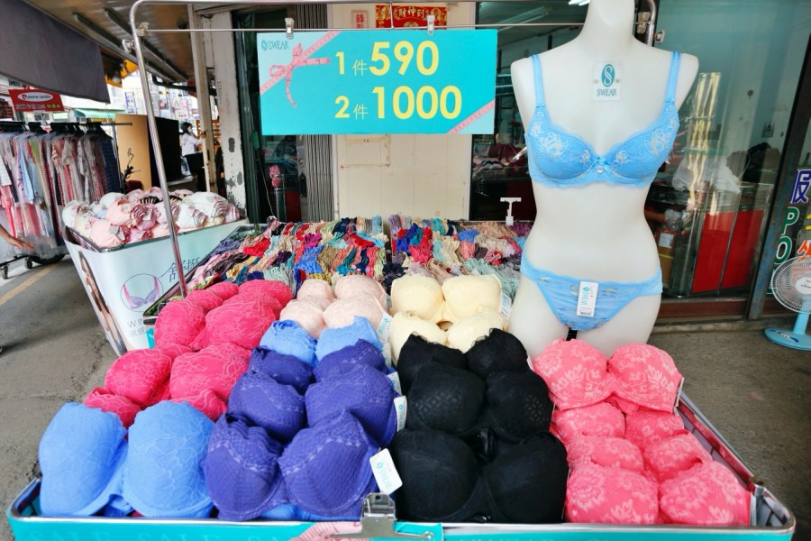 [嘉義特賣]思薇爾內衣特賣會|民雄市場旁成套內衣內衣二套1200元~現場多款花色款式任你挑.內在美換新好時機! @VIVIYU小世界