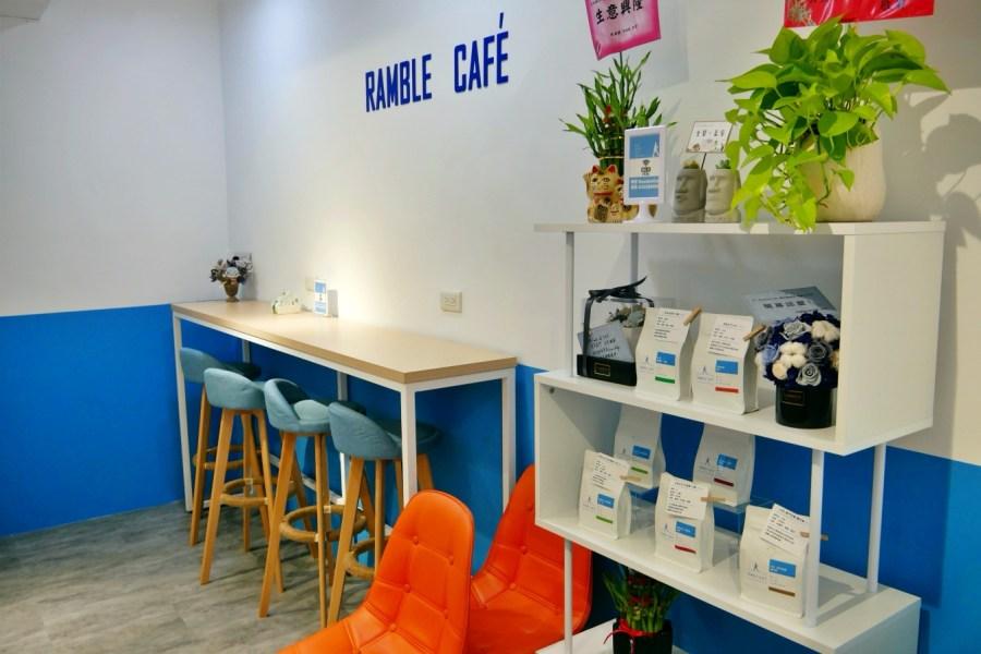 [桃園美食]Ramble Cafe漫步藍咖啡.中平店|新開幕小藍人咖啡~可外帶外送平價飲料 @VIVIYU小世界