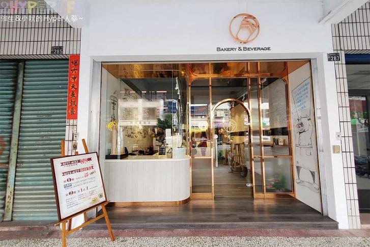 49788139767 ca2781913d c - 以外帶為主的拖鞋麵包和可頌三明治專賣,牽拖Bakery & Beverage鞋盒套餐包裝金促咪!