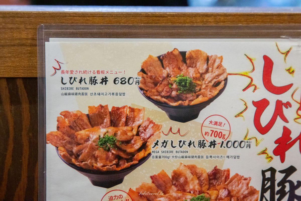 上野豚丼4
