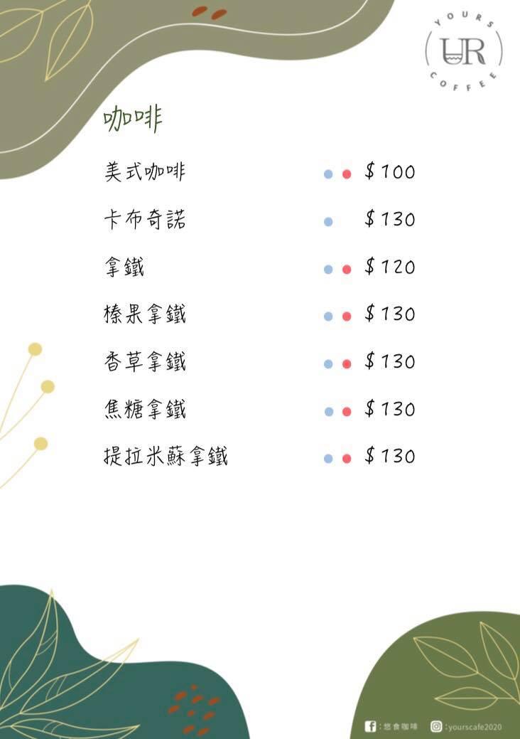 [桃園美食]悠食咖啡Yours cafe|朱永洪手作甜點~滿滿的千層蛋糕.創意早午餐盤 @VIVIYU小世界