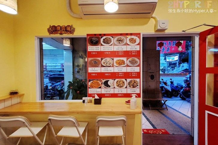 49827487943 20c37f19d8 c - 主廚來自韓國大邱的韓式中華料理,想吃韓劇裡常見的黑嚕嚕炸醬麵來The劉就有喔!