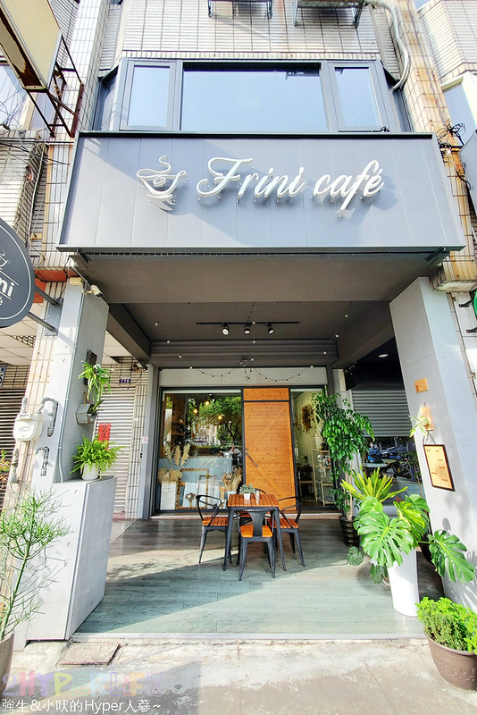 49859436817 1e6481b57d c - 是咖啡館也是攝影棚的Frini Café,裡頭還有美美花藝空間,用餐不限時呦~
