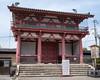 Photo:20200502  大阪四天王寺 By