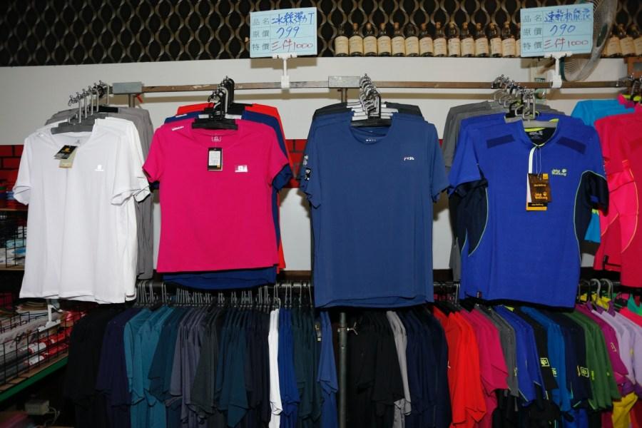 [中和特賣]逢億生活百貨特賣會 限量特價生活五金特價20元起~品牌ZOLO襯衫一件200元 機能背心89元 @VIVIYU小世界