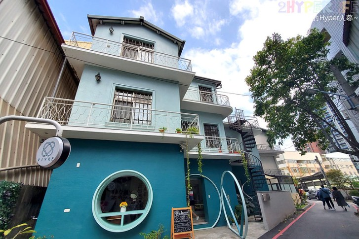 49870314367 f2e0338ca6 c - 湖水綠的獨棟洋房外觀外加旋轉梯設計超好拍!外觀走網美系的靜謐咖啡館~