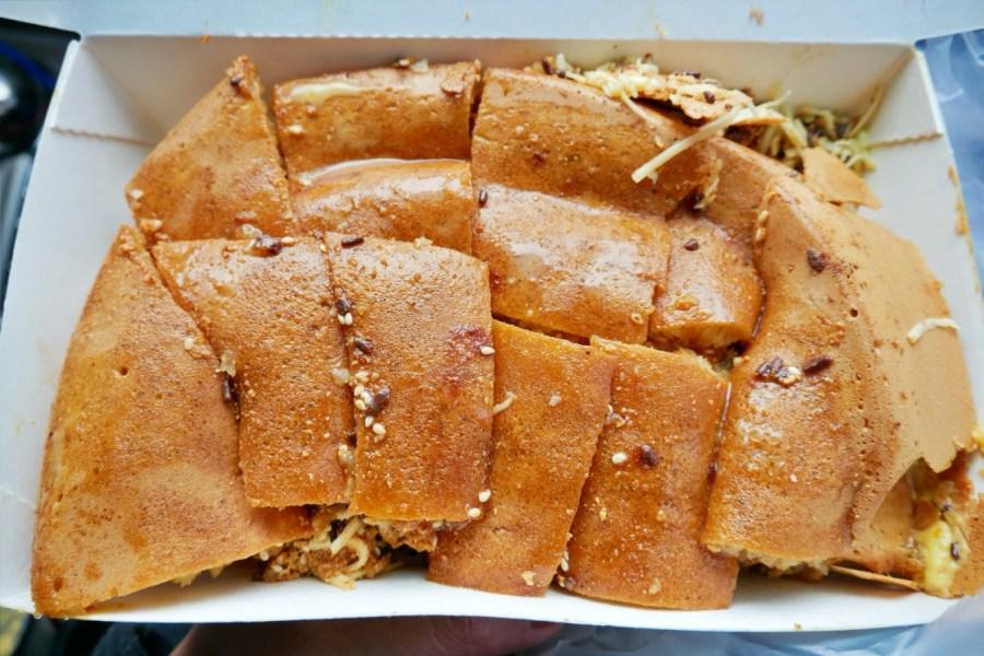 [桃園美食]印尼麥餅月亮餅|桃園後火車站南洋異國風小吃~綜合口味爆炸甜 @VIVIYU小世界