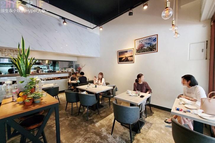 49900440568 db1ece6386 c - 主廚曾服務於米其林星級餐廳,知味滋味外觀低調一個不小心就會錯過的創意西式料理~