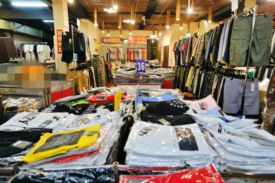 內衣,八德特賣會,思薇爾內衣,思薇爾內衣特賣會,思薇爾特賣會,桃園八德特賣會,桃園特賣會,海鯨服飾,男T恤,睡衣 @VIVIYU小世界