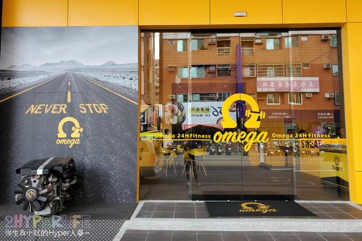 49980682071 e9a0ed116b c - 開在24小時健身房裡的輕食餐點,奧兒法輕食健身餐打卡可算會員價!