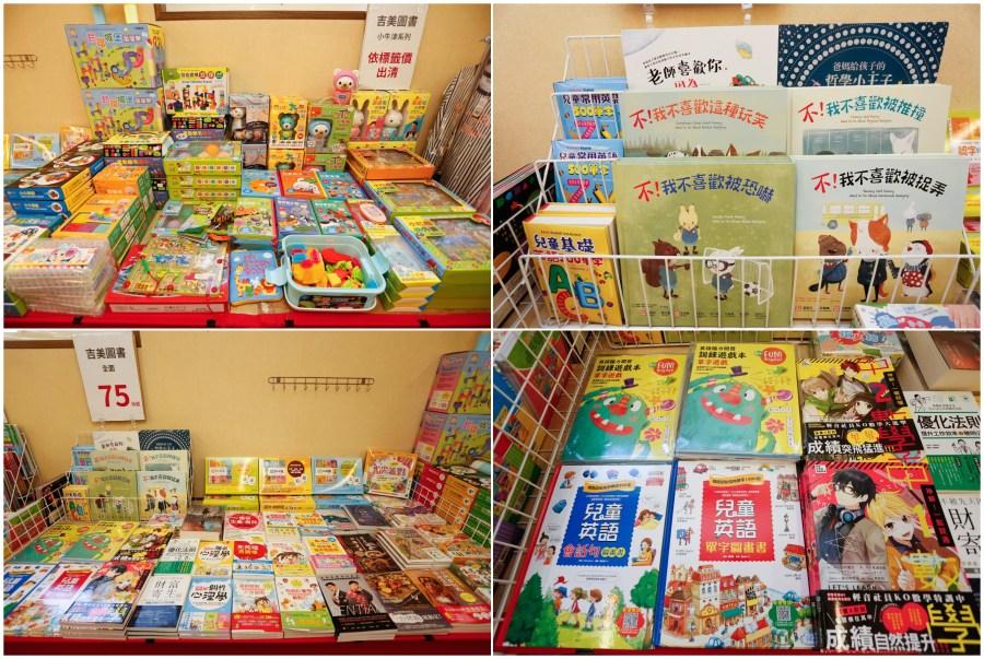 [楊梅特賣]思薇爾內衣聯合廠拍特賣會|挑戰市場最低價~塑身調整型內衣4件490.童書教具全面69折起.繪本貼紙書通通有 @VIVIYU小世界