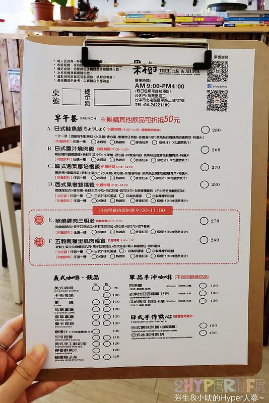 50039175351 0547d71be1 c - 別有洞天的複合式咖啡館,早午餐定食健康又美味吃完沒負擔,還有日韓服飾和雜貨老件可逛!