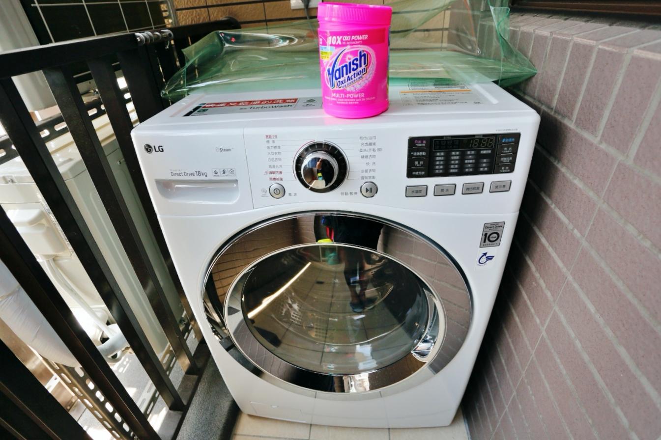 [用品]碧蓮Vanish 超強萬用去漬霸 家中常備的衣物助洗劑.相信粉紅.污漬無蹤~使用十年後的心得分享 @VIVIYU小世界