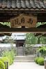 Photo:20200606 Matsudaiuragou 3 By