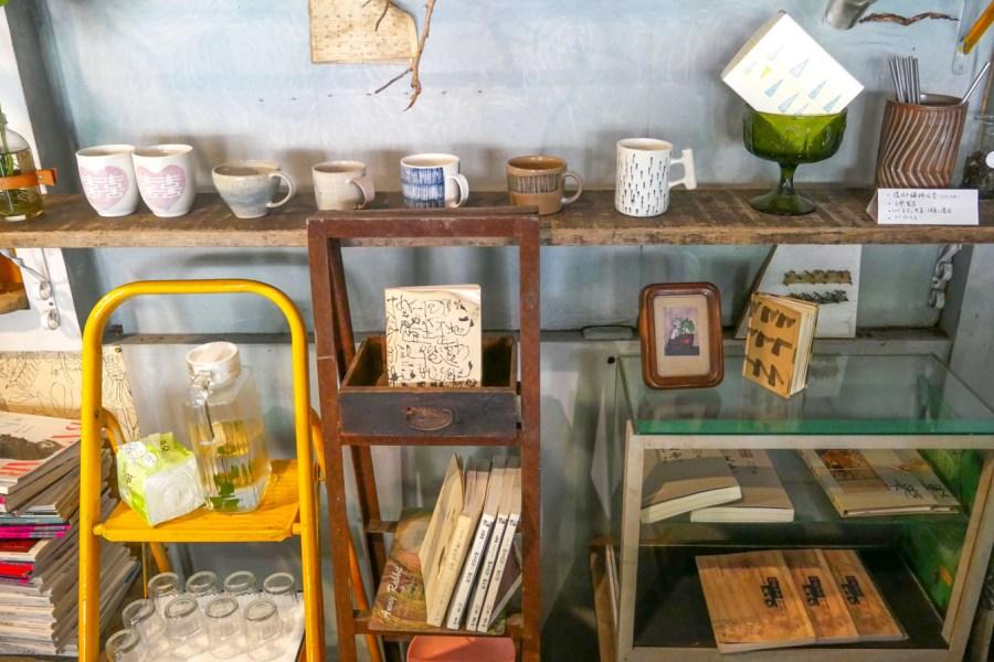 [嘉義美食]Daisy的雜貨店|東區下午茶.咖啡館~日式生活雜貨風格 @VIVIYU小世界