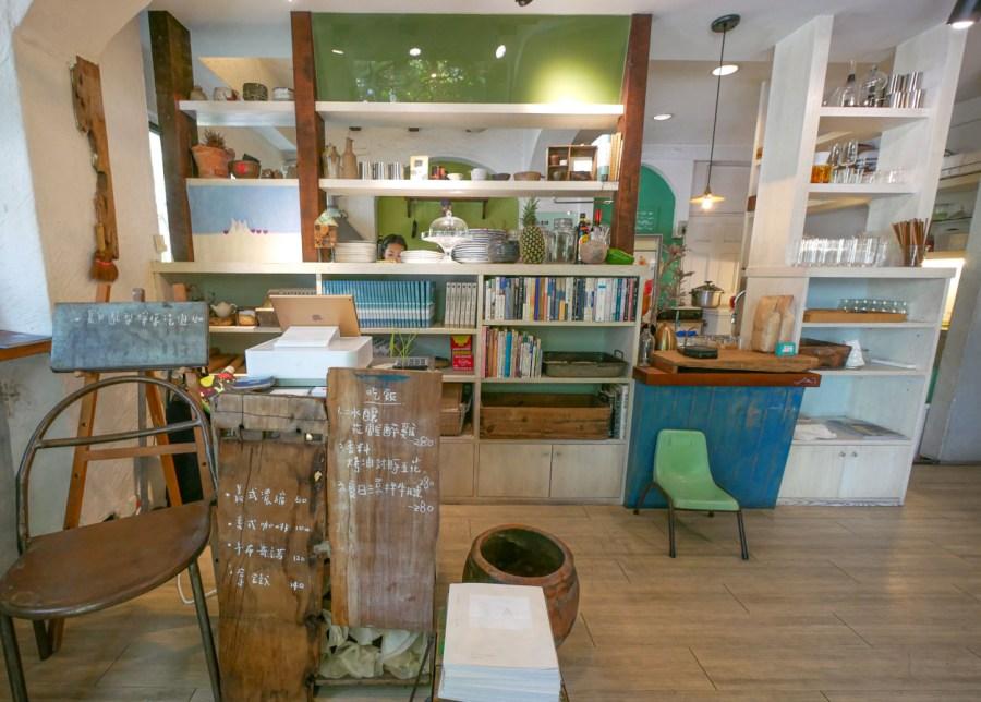 [嘉義美食]島上西西|Daisy的雜貨店二店~位於嘉義小天母美稱的東區.餐點現點現做 @VIVIYU小世界