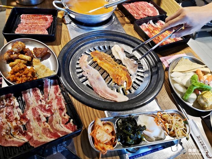 【臺北萬華】阿豬媽아줌마韓式烤肉x火鍋吃到飽西門店 – 魚樂分享誌