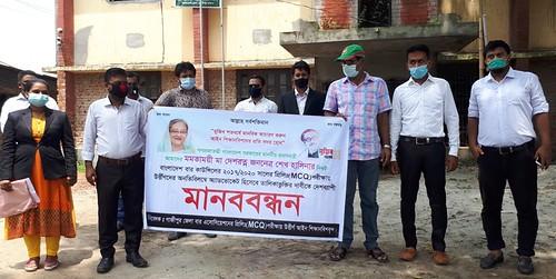 Gazipur-(1)- 30 June 2020- Human chain held At JDP
