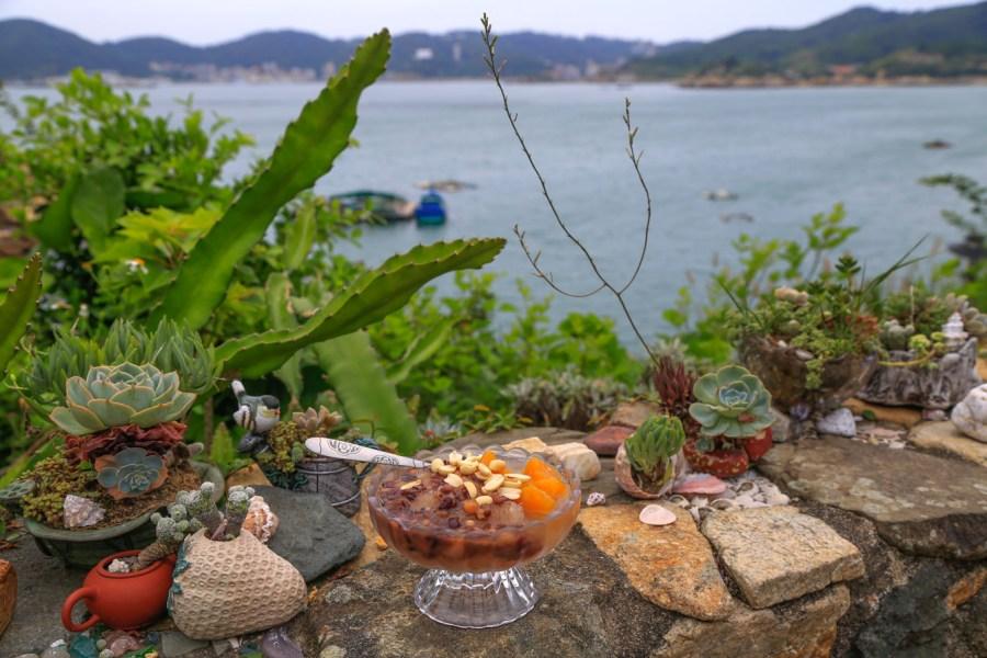 [馬祖南竿]夫人咖啡館.二訪|吹著海風欣賞海景與老建築~新增許多馬祖特色菜餚 @VIVIYU小世界