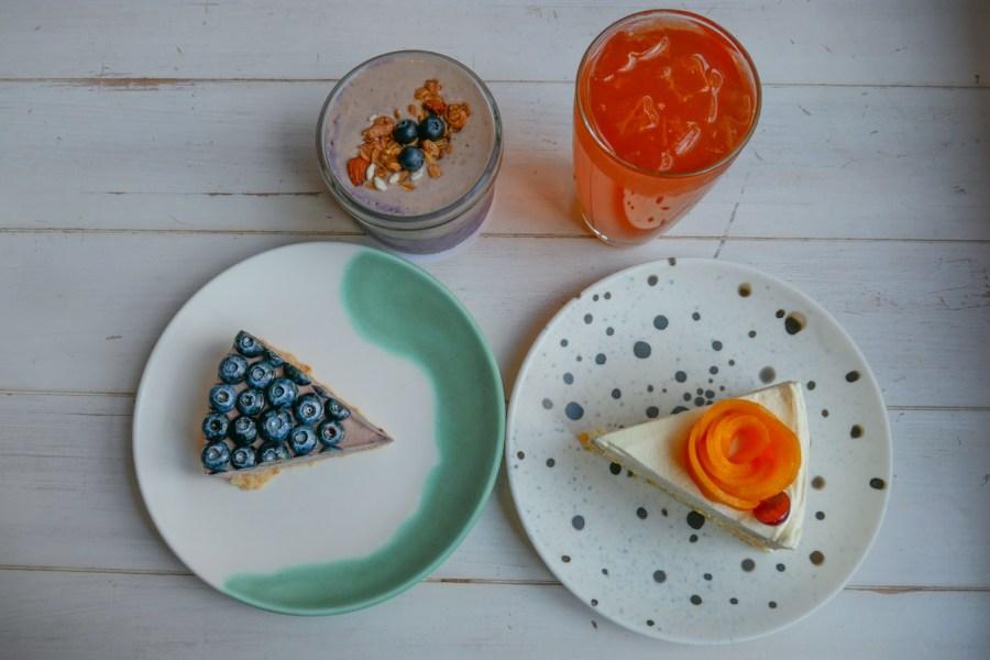 [桃園美食]日福 OH HAPPY DAY|中正藝文特區附近甜點店~美麗的芒果玫瑰花蛋糕 @VIVIYU小世界