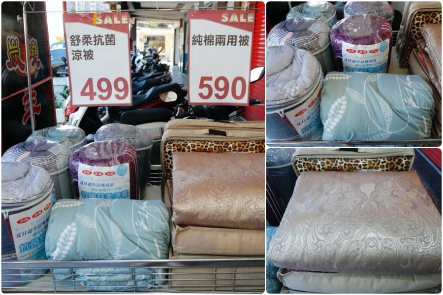 [板橋特賣]多利寶專櫃精品寢具特賣會全面2折起|台灣製造玩色彩被單、床包一件$480/兩件$850~可用振興券.滿額再加贈 @VIVIYU小世界