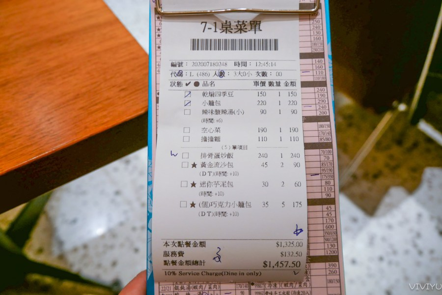 [台北美食]鼎泰豐.信義店|久違的18褶小籠包~少了國外觀光客生意依舊大排長龍.貼心服務 @VIVIYU小世界