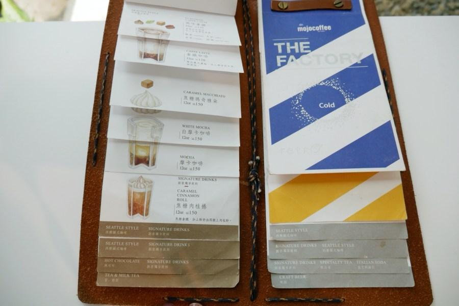 [台中美食]The Factory Mojocoffee 台中西區咖啡館~榮獲台灣最棒的25間咖啡廳台中區第一名 @VIVIYU小世界