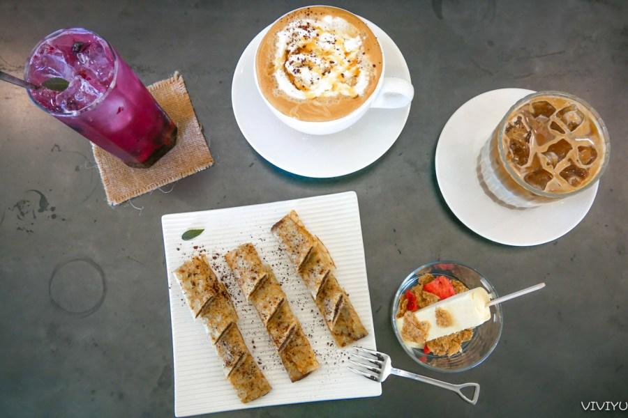 [大園美食]1771studio CAFÉ|桃園大園清水模建築複合式空間~在藝術館裡用餐喝咖啡 @VIVIYU小世界