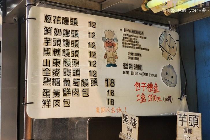 50340347297 8a96d6f974 c - 一點利黃昏市場旁饅頭包子專賣,必吃一顆18元的蛋黃鮮肉包!