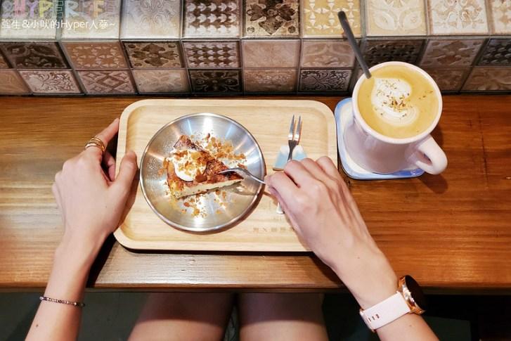 50351450587 77c99da9c1 c - 僻靜巷弄裡的低調咖啡館,謐所的咖啡甜點表現都不錯,型男老闆手作逗趣陶藝品也很逗趣喔!