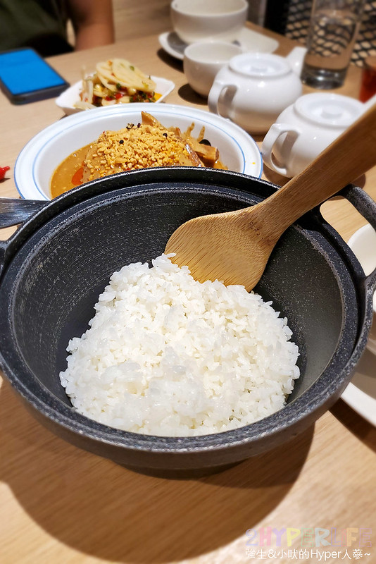 50354104478 f84c661043 c - 菜色選擇多又有多人套餐可選擇,開飯川食堂每道餐點都超下飯,很適合家庭聚餐喔~