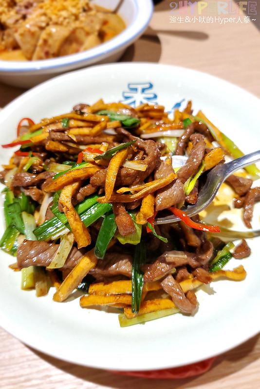 50354964947 42d0451835 c - 菜色選擇多又有多人套餐可選擇,開飯川食堂每道餐點都超下飯,很適合家庭聚餐喔~