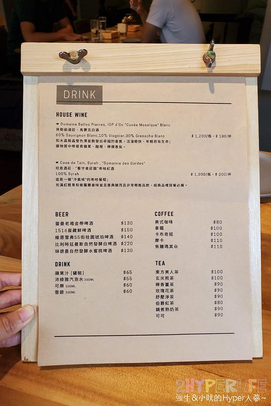 50365798843 76e5c11b47 c - 想吃美味法式料理又不會太傷荷包的好選擇!PI Restaurant很適合情侶約會或朋友聚會慶生~