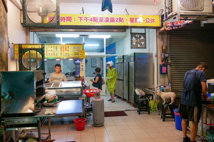 [桃園美食]大廟後連哥鮮魚湯|搬新址有店面用餐空間更舒適~宵夜深夜食堂 @VIVIYU小世界