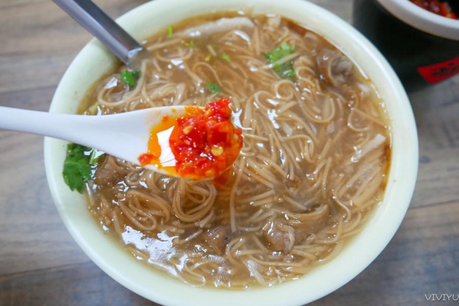 [桃園美食]陳記麵線|文昌公園對面銅板美食~料好實在台式傳統滋味 @VIVIYU小世界
