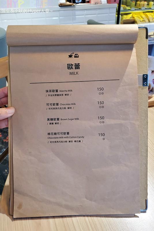 50370191397 c2df117b71 c - 從桃園開來台中的貴婦午茶風甜點,超厚舒芙蕾鬆餅吃完整個大滿足!
