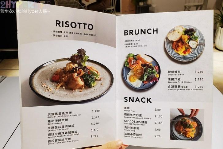 50414121838 fd50b8f0a1 c - 簡約裝潢頗具質感的Giocoso pasta&cafe,想在精明商圈裡吃義式美食可以一試~
