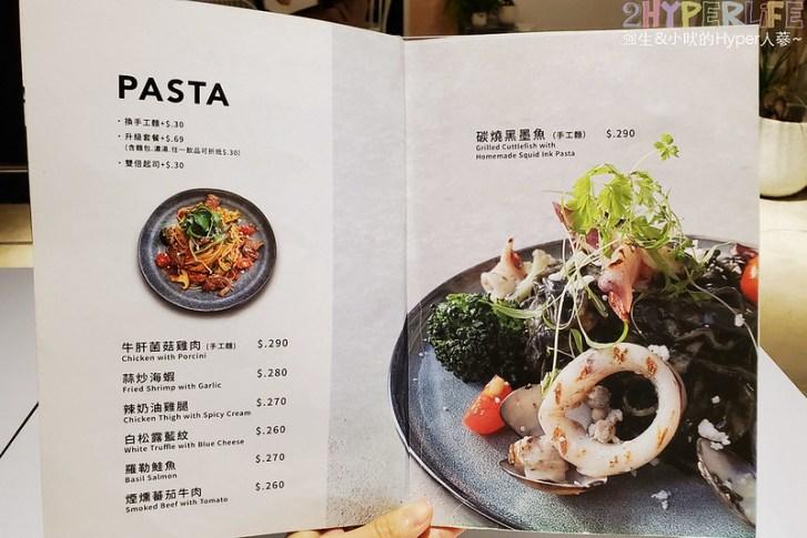 50414811141 4e29c6f39c c - 簡約裝潢頗具質感的Giocoso pasta&cafe,想在精明商圈裡吃義式美食可以一試~