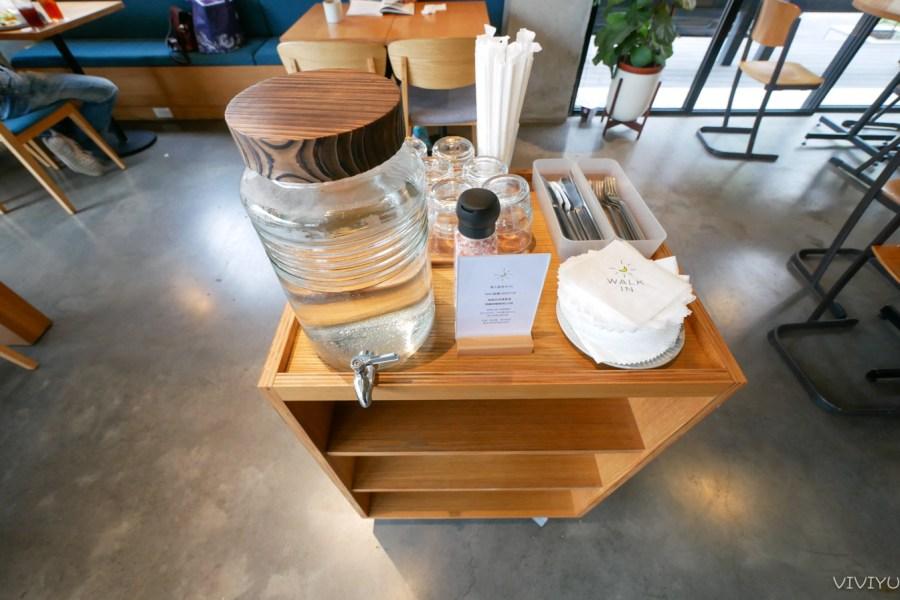 [林口美食]Walk In Cafe|隱身在住宅區的獨棟咖啡館~早午餐搭配自家烘焙咖啡豆.簡餐輕食與甜點通通有 @VIVIYU小世界