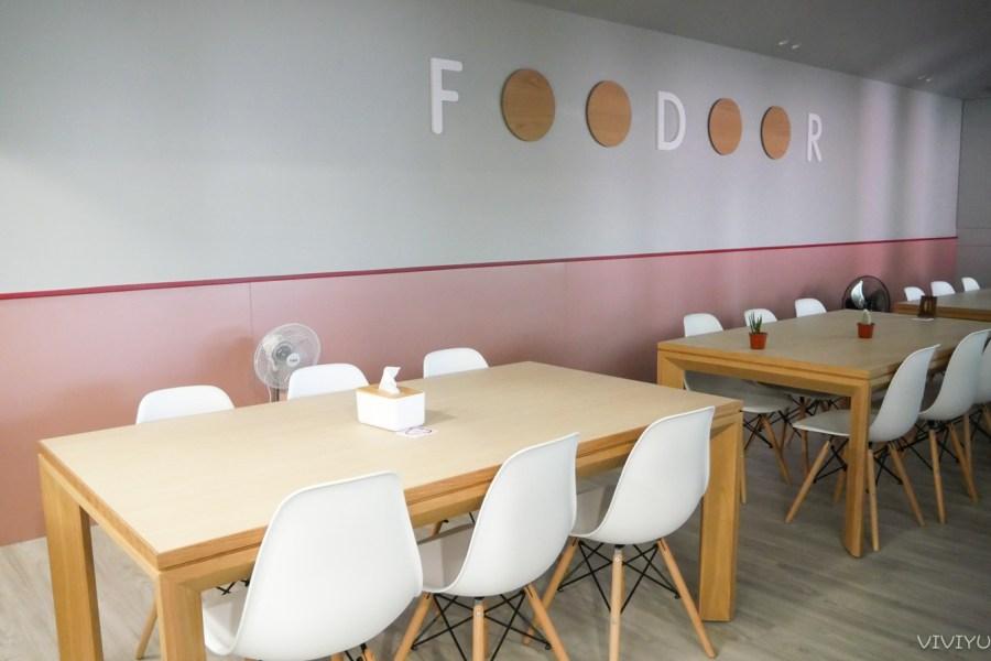 [林口美食]福豆食堂FOODOOR 中、西式餐點樣樣有.環境好拍附有包廂區.林口MITSUI OUTLET PARK對面新開餐廳 @VIVIYU小世界