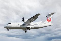 ATR-46 Hokkaido System F-WWLW msn1603 JA12HC