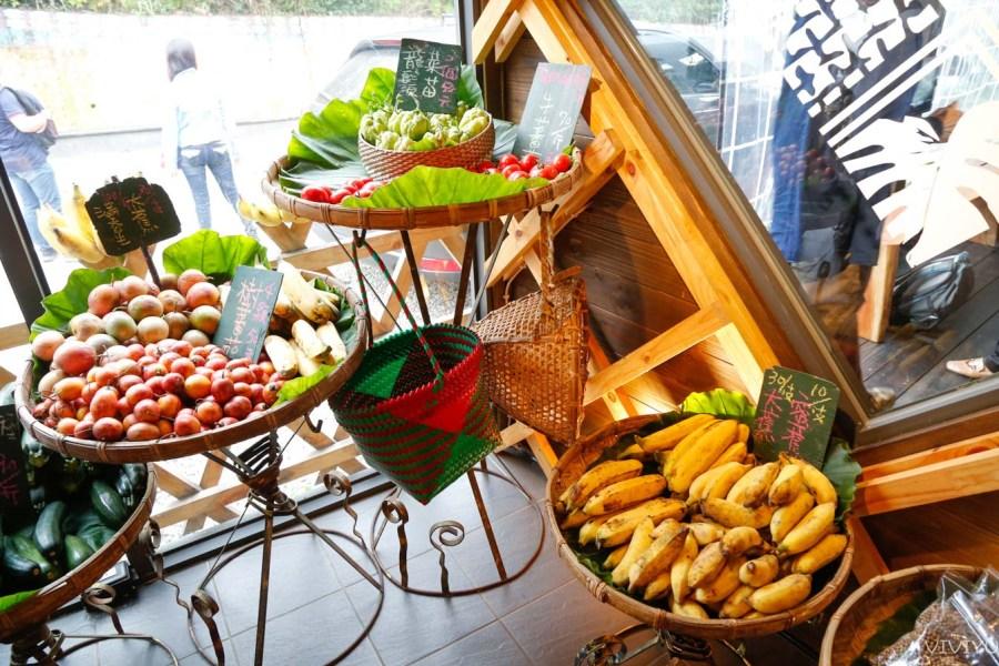 [嘉義美食]游芭絲鄒宴餐廳-YUPASU Tsou Restaurant|阿里山美景盡收眼裡~炭烤香腸令人回味無限 @VIVIYU小世界
