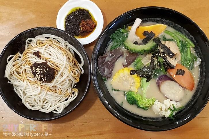 50609949131 5da94bd71f c - 昌平路上的好吃滷味竟然有蔬果豆漿湯頭,蜜蜂慢食的五色蔬菜搭配好齊全吃的健康又美味