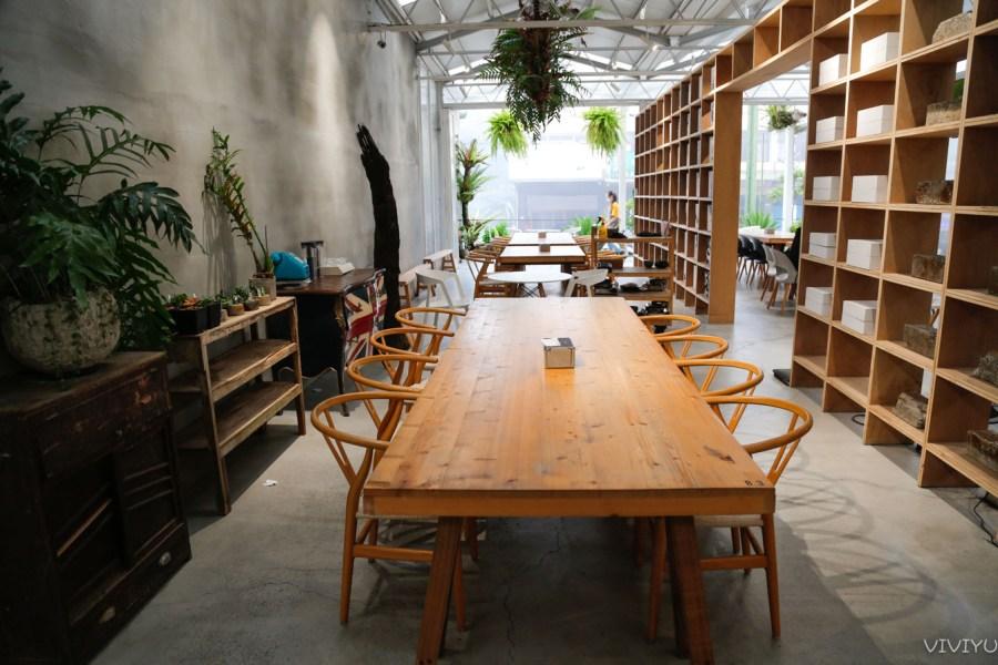 [嘉義美食]空氣圖書館 AIR LIBRARY|梅山必訪網美景點~太平雲梯旁超好拍打卡餐廳 @VIVIYU小世界