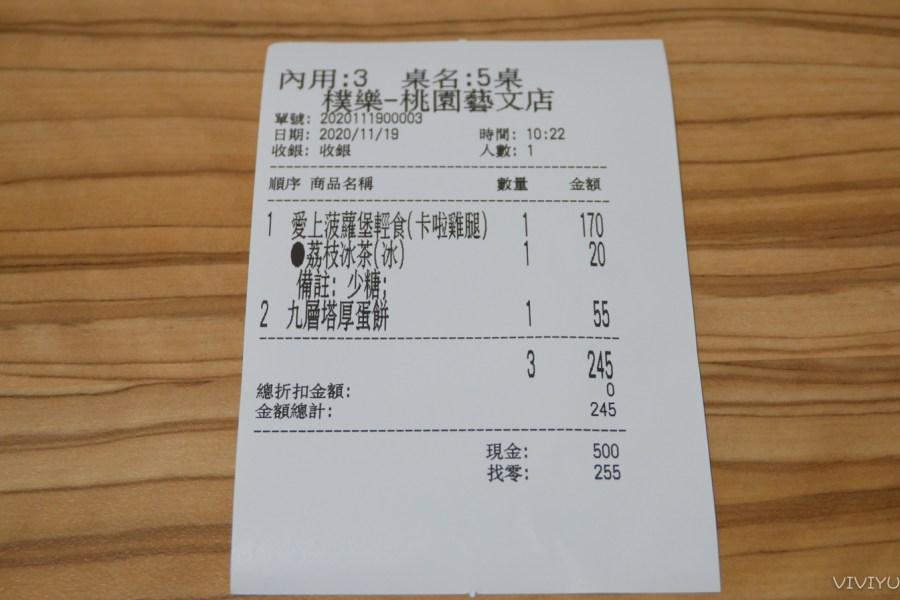 [桃園美食]樸樂食光【桃園藝文店】|積木玩樂牆&繪本童書區~價格平實份量十足 @VIVIYU小世界
