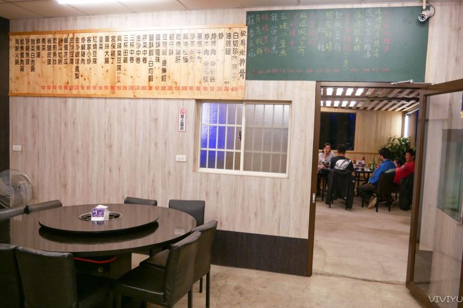 [桃園美食]紅龍快炒|國道2附近的中式平價熱炒店.招牌麻辣臭豆腐各式風味料理 @VIVIYU小世界