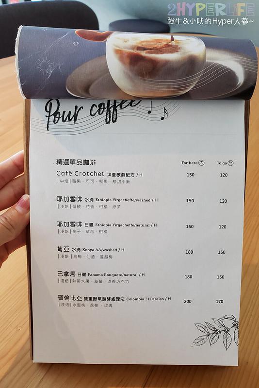 50668249981 86ffd8a554 c - 在有著最美窗景的咖啡館裡吃珍奶鬆餅太享受!走出堁夏咖啡就是台中歌劇院的空中花園~